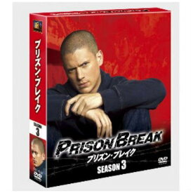 【DVD】プリズン・ブレイク シーズン3[SEASONSコンパクト・ボックス]