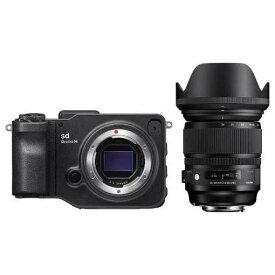 【ポイント10倍!6月26日(水)1:59まで】シグマ SD-QUATTROH-24105 ミラーレス一眼カメラ sd Quattro H A 24-105mm F4 DG OS HSM レンズキット