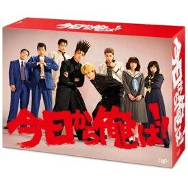 【ポイント10倍!】<DVD> 今日から俺は!! DVD-BOX