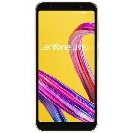 【ポイント10倍!】ASUS ZA550KL-GD32 SIMフリースマートフォン ZenFone Live L1 シマーゴールド