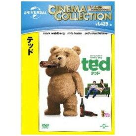【DVD】テッド