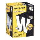 シャープ タイプWリボンカセット黒・3個入 RW-301A-B3