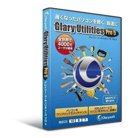 メガソフト Glary Utilities Pro 5 99130000