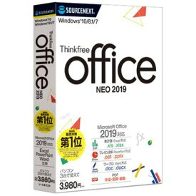 ソースネクスト Thinkfree office NEO 2019 Windows版