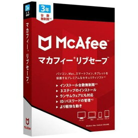 マカフィー マカフィー リブセーフ 3年版 MLS00JNRMR3YM お得な3年版!家族全員、何台でもインストールOKのセキュリティソフト