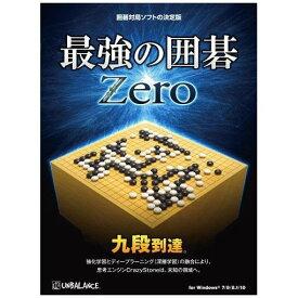アンバランス 最強の囲碁 Zero IZG-411