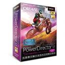サイバーリンク PowerDirector 17 Ultimate Suite 通常版 PDR17ULSNM-001