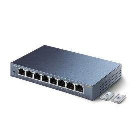 ティーピーリンクジャパン 8ポート スイッチングハブ 金属筐体マグネット付 永久保証 TL-SG508