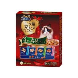 ユニ・チャーム 銀のスプーン 三ツ星グルメ全猫用お魚レシピに贅沢素材 4種のアソート 200g