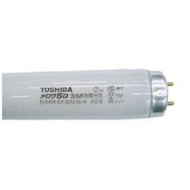 東芝 直管形蛍光ランプ MELLOW 5 FLR40SEX-D/M/36-H