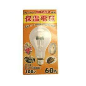 旭光電機工業 100V60WPS80E26 保温電球 屋内用 60W