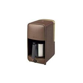 【ポイント10倍!10月23日(水)20:00〜】タイガー ADC-A060TD コーヒーメーカー 0.81L ダークブラウン