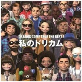 【CD】DREAMS COME TRUE / DREAMS COME TRUE THE BEST!私のドリカム