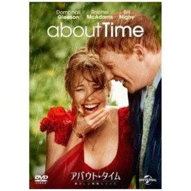 【DVD】アバウト・タイム〜愛おしい時間について〜