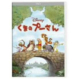 <DVD> くまのプーさん