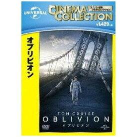 【DVD】オブリビオン
