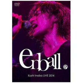 【ポイント10倍!3月1日(日)00:00〜23:59まで】<DVD> 稲葉浩志 / Koshi Inaba LIVE 2014〜en ball〜