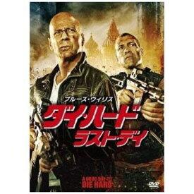 【DVD】ダイ・ハード/ラスト・デイ