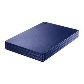 【ポイント10倍!】IOデータ HDPH-UT500NVR 外付けHDD カクうす Lite ミレニアム群青 ポータブル型 500GB
