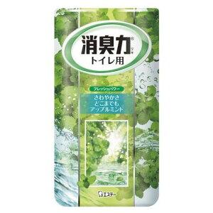 エステー トイレの消臭力 アップルミント400ml 【日用消耗品】