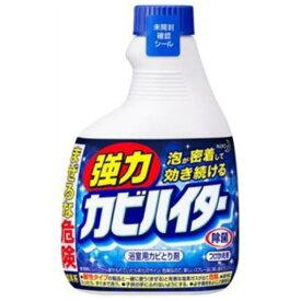 花王 強力カビハイター つけかえ用 400ml 【日用消耗品】