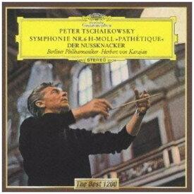 【CD】カラヤン / チャイコフスキー:交響曲第6番「悲愴」/バレエ組曲「くるみ割り人形」