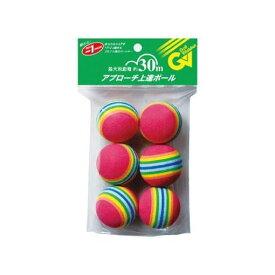 タバタ GV-0305 スピナーボール 【練習用具】 スピナーボール
