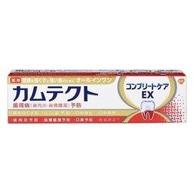 アース製薬 カムテクトコンプリートケアEX105G カムテクト