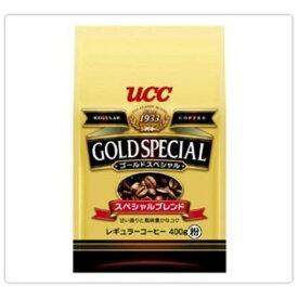 UCC ゴールドスペシャル スペシャルブレンド 400g