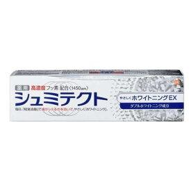 アース製薬 薬用シュミテクトやさしくホワイトニングEX90G シュミテクト