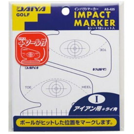 ダイヤ インパクトマーカー アイアン用+ライ角用 5シート(10ショット)入 DAIYA AS-425