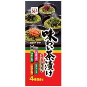 永谷園 味わい茶漬け 4種 8袋入
