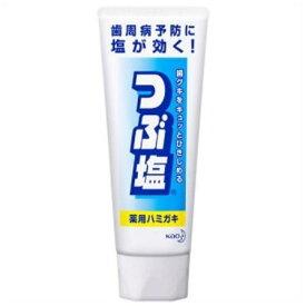 花王 つぶ塩 薬用ハミガキ スタンディングチューブ 180g 【医薬部外品】