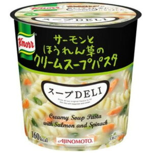 味の素 クノール スープDELI サーモンとほうれん草のクリームスープパスタ 40.3g