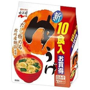 永谷園 生タイプみそ汁ゆうげ 徳用10食入
