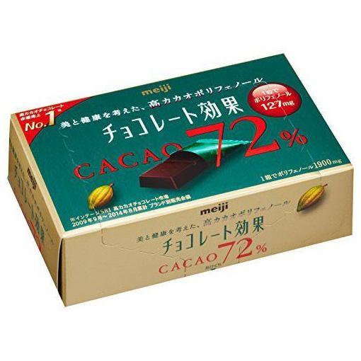 【ポイント10倍!5月25日(土)0:00〜5月28日(火)9:59まで】明治 チョコレート効果カカオ72%BOX 75g