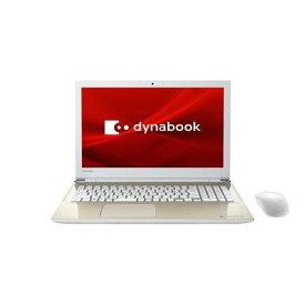 東芝 P1X4JPEG ノートパソコン dynabook X4 サテンゴールド