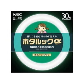 NEC 30形丸形蛍光灯・MILD色(昼白色) ホタルックアルファ FCL30ENM/ 28-SHG-A