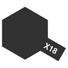 田宮模型 アクリルミニ X−18 セミグロスブラック タミヤ No,81518