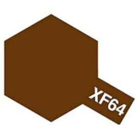 田宮模型 タミヤカラー アクリルミニ XF−64 レッドブラウン