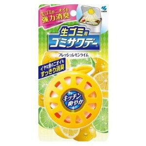 小林製薬 生ゴミ用ゴミサワデーフレッシュレモンライム サワデー