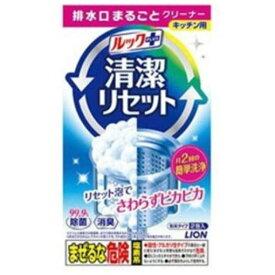 ライオン ルック プラス 清潔リセット 排水口まるごとクリーナー キッチン用 (80g) 住居用洗剤