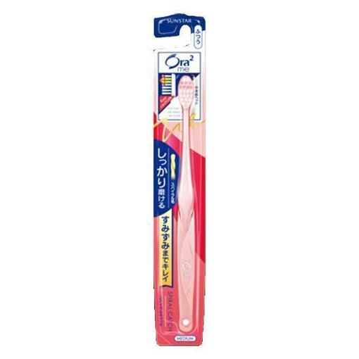 サンスター Ora2 me(オーラツーミー) ハブラシ スパイラルキャッチふつう 歯ブラシ