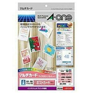 エーワン 51141(マルチカード/多目的サイズ/1/4 ポストカード/A4サイズ/4面/10シート)
