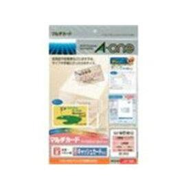 エーワン 51165 マルチカード 各種プリンタ兼用紙(白無地 A4判 10面 キャッシュカードサイズ/10シート(100枚))