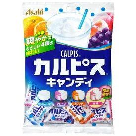 アサヒフード&ヘルスケア カルピスキャンディ 100g