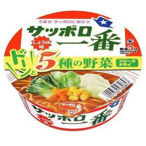 【ポイント10倍!】サンヨー食品 サッポロ一番 しょうゆ味どんぶり 74g(麺60g)