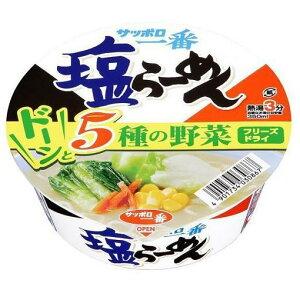 【ポイント10倍!】サンヨー食品 サッポロ一番 塩らーめん どんぷり 76g(60g)