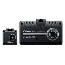 セルスター工業 CSD-790FHG ドライブレコーダー (一体型/Full HD(200万画素)/前後カメラ対応)