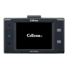 セルスター CSD-750FHG ディスプレイ搭載ドライブレコーダー